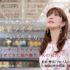 2019年4月24日(水)「関西ライターズリビングルーム」第二十三夜、ゲストはアナウンサーとライターを兼業する堀内優美さん